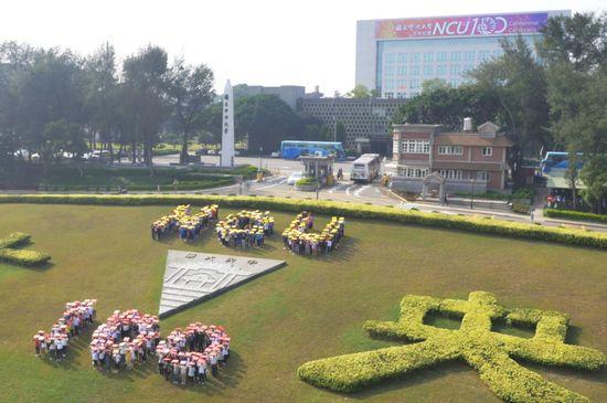 中央大學迎接一百週年校慶,數百位的學生和教職員工,在正門大圓環完成「NCU100」空拍與排字壯舉。空拍擷取畫面