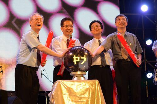 中央大學百年校慶演唱晚會,校長周景揚(左二)、副校長劉振榮(右二)、李光華(左一)和主任秘書徐國鎧(右一)共同啟動「中大100 星光燦爛」雷射光球,祝賀中大百年華誕。胡順凱攝