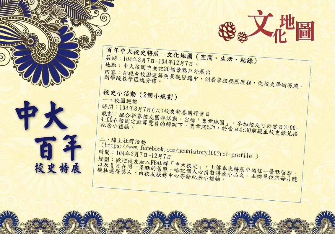 special-exhibition-1