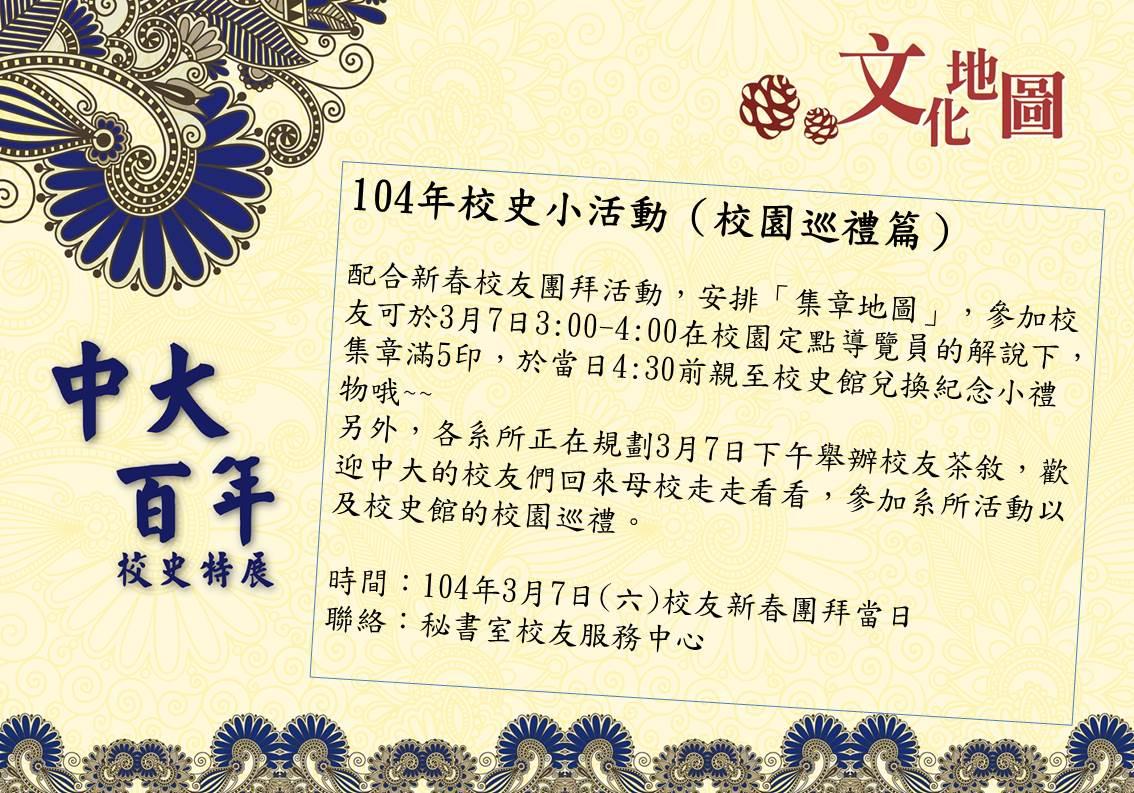 special-exhibition-2