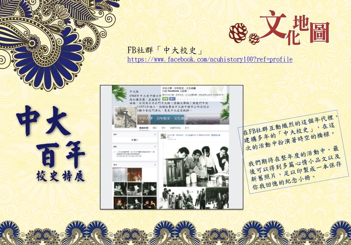 special-exhibition-3
